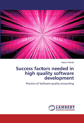 Success factors needed in high quality software development の本の表紙画像